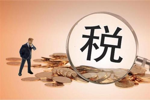财产和行为税怎么进行合并申报?